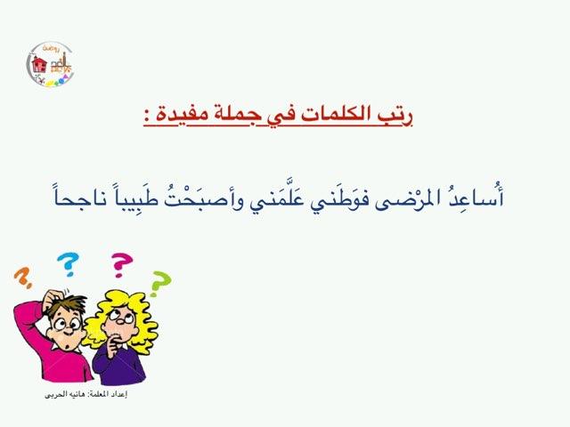 لعبة 55 by هانيه الحربى