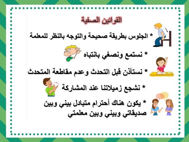 المجموعة السادسة by ميمآ الزهراني