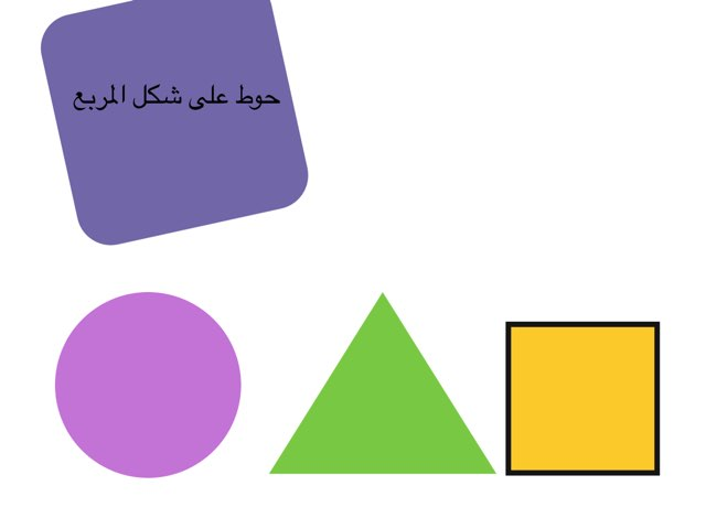 لعبة 27 by Hessa alqhatany