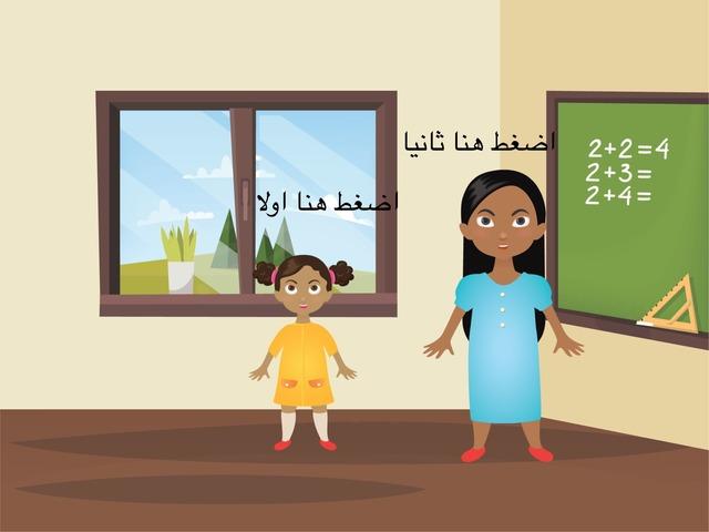 قصه by حمده الزهراني