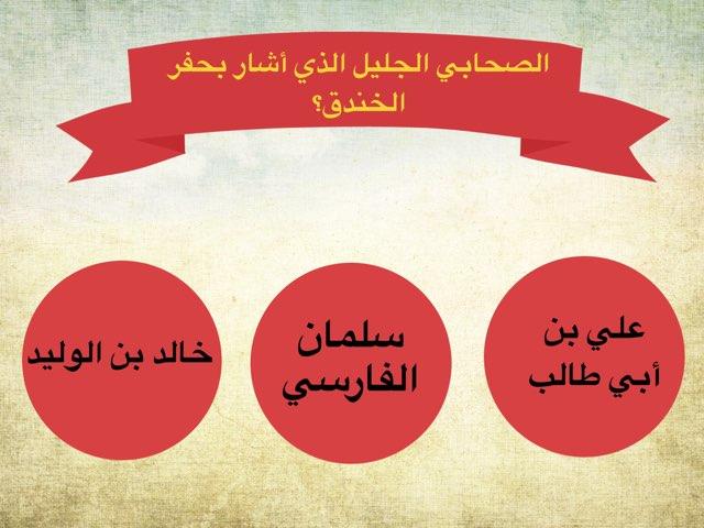 صاحب الخندق by Wadha alazemi