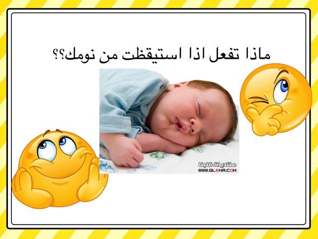 لعبة 34 by مريم العازمي