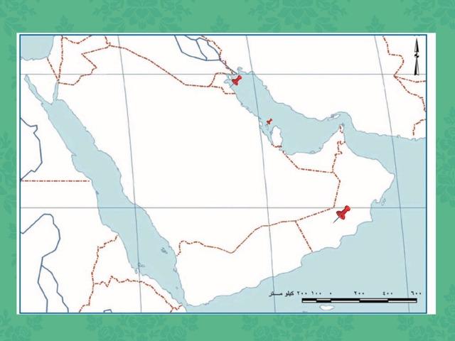 حضارات الخليج by afnan