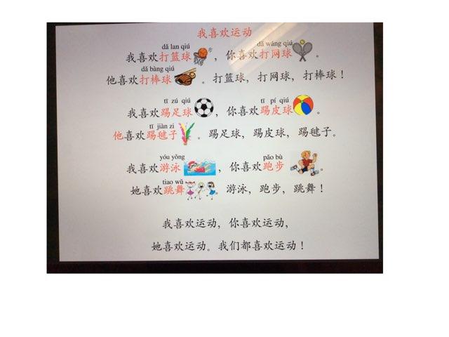 Game 22 by Difei Shi