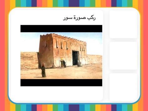 معالم الكويت قديما by Anayed Alsaeed