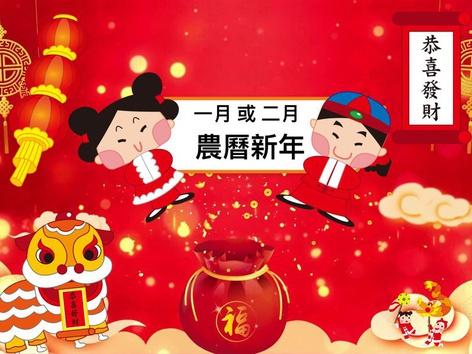 節日1 by Pui Wah Lo