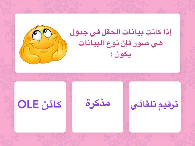 ١١-١-٣ by Heba aldahabi