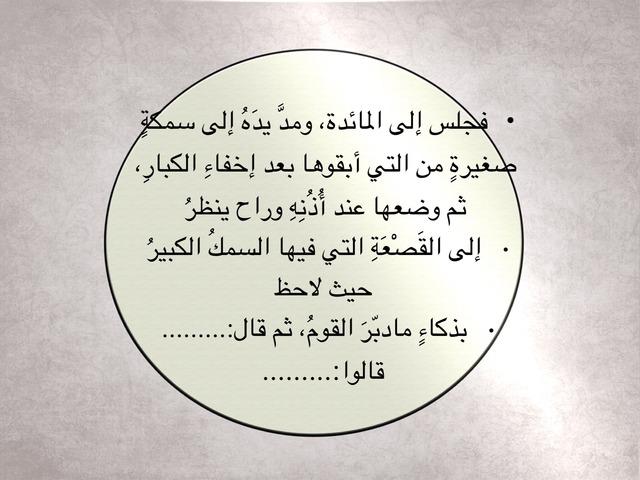 اكملي لتحولي لحواري by معصومه عبيد