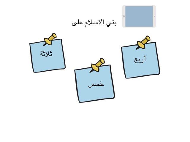 لعبة 21 by رواسي حاضري