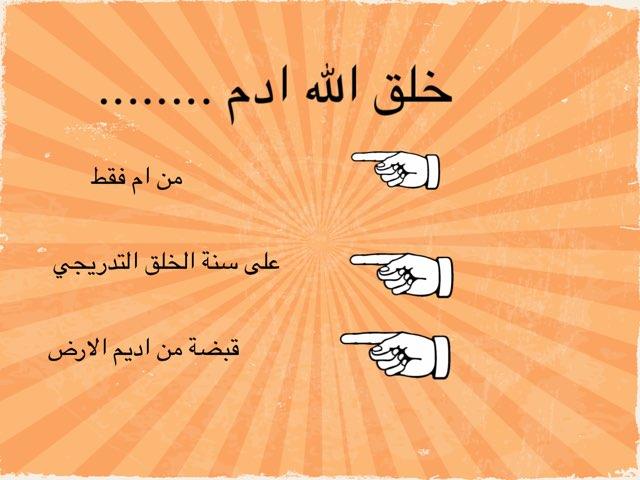 لعبة 22 by فاطمه العتيبي