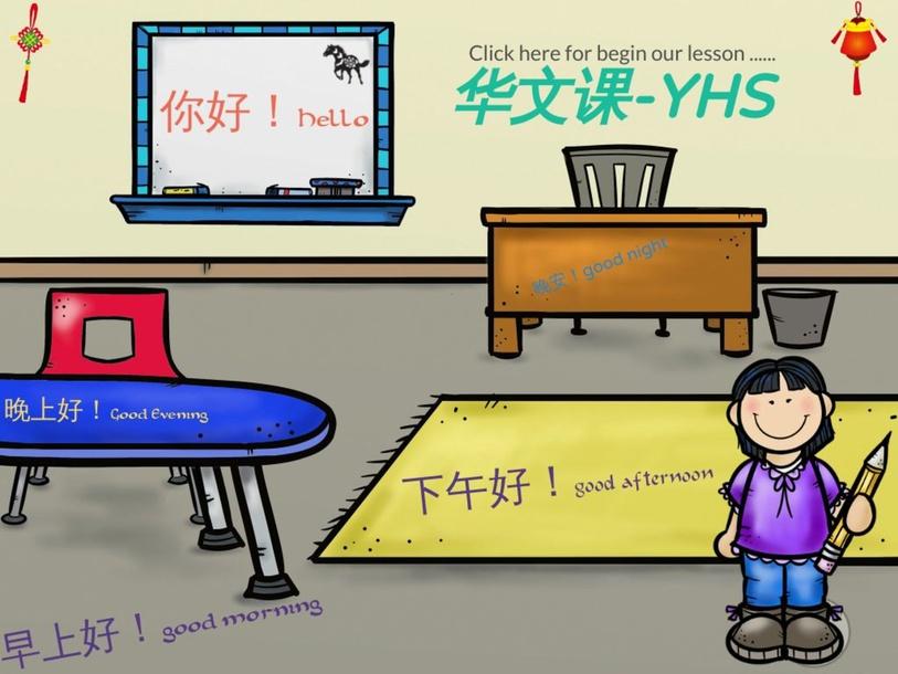 BBS-CL-1 lesson1 Spelling list book  by Hongshu yuan