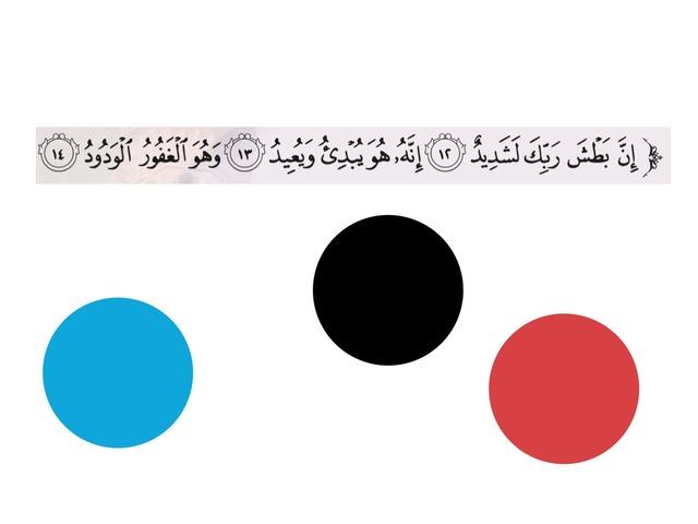 بروج ١٤ by shaikha aldo