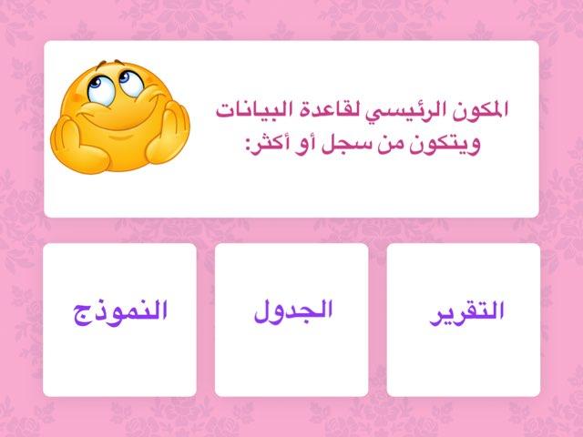 ١١-١-١ by Heba aldahabi