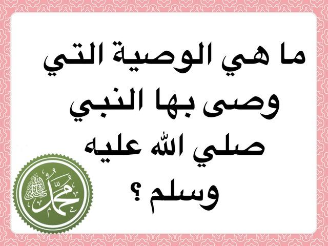صلاتي في وقتها  by shahad naji