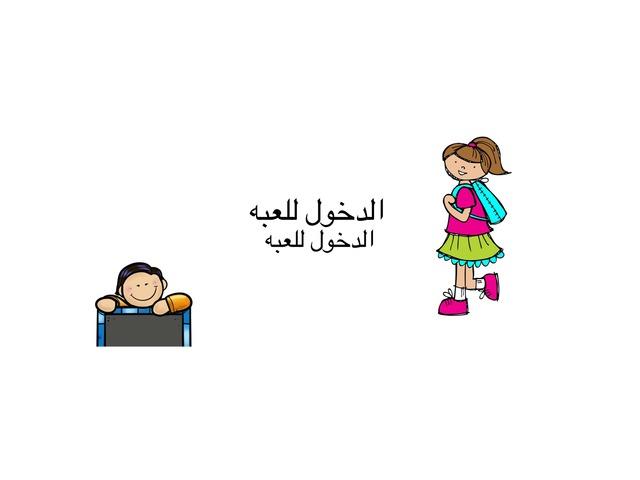 آداب التلاوه by أم محمد