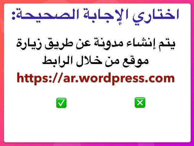 عفاف سابع  by Shahad Almwaizry