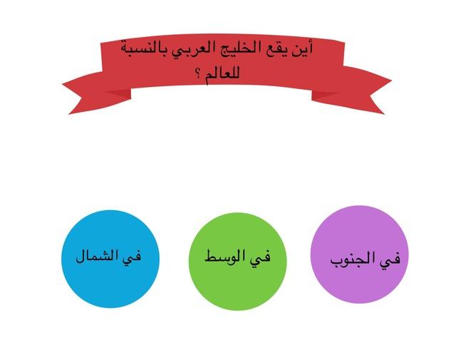 ازالت by Shaikha Als