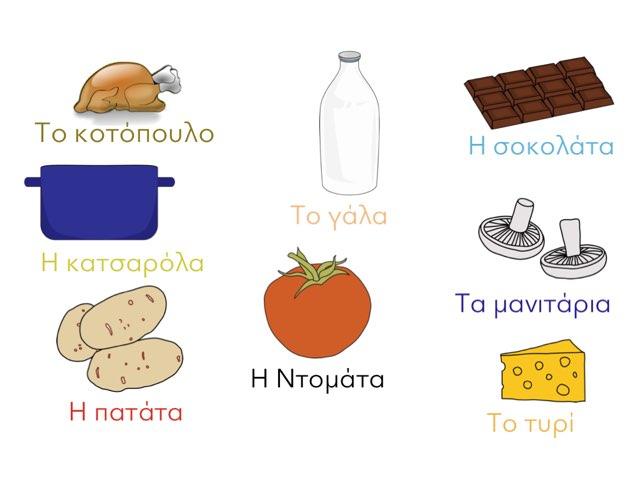 Greek Food 1 by Fotis Kokalidis