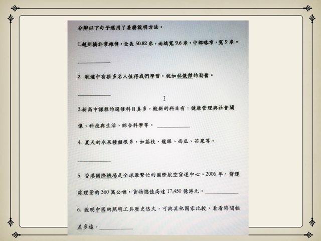 遊戲 35 by Lin Yuk ling