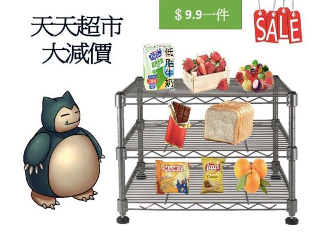 三低一高健康食物 by Cindy Wong