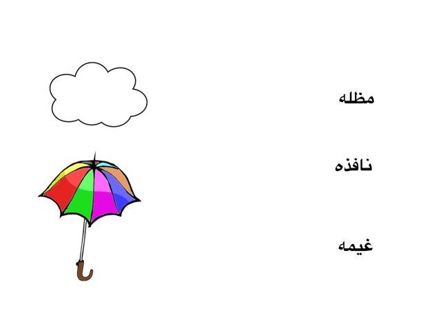Game 15 by Fatma aldaihani