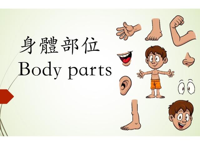 Year 1 Unit 1身體部位 by Hui Ling Zhao