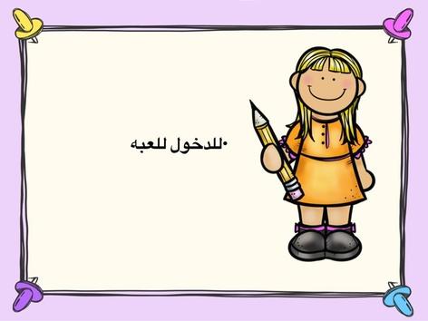 سوره البروج by Saja