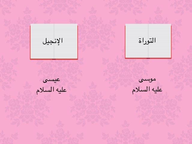 لعبة 84 by ام دحوم القحطاني