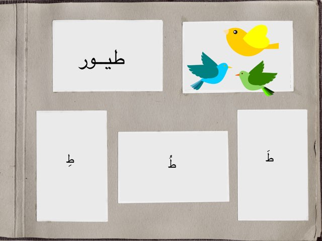 لعبة 39 by mona alotaibi