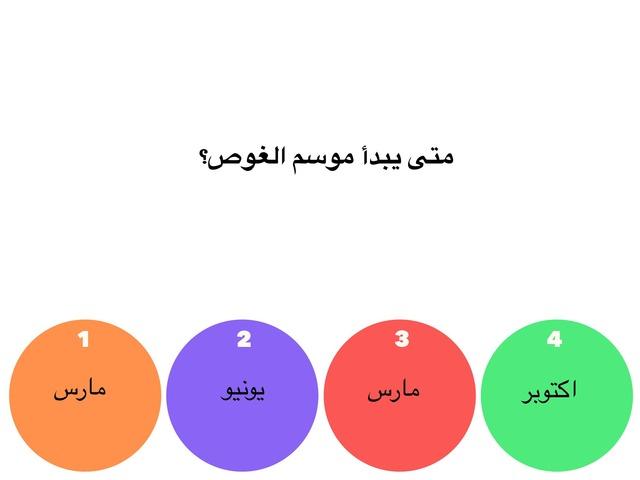 ثقافة by Athari Salman
