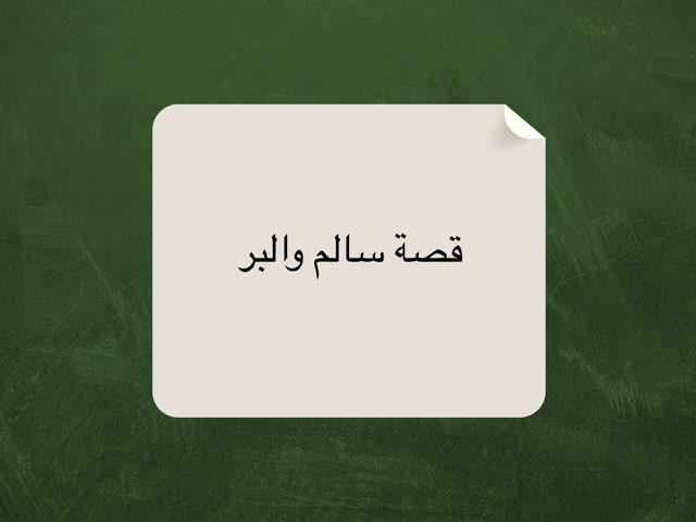 خبرة أصوات تعبيري قصة by Khloud Khaled