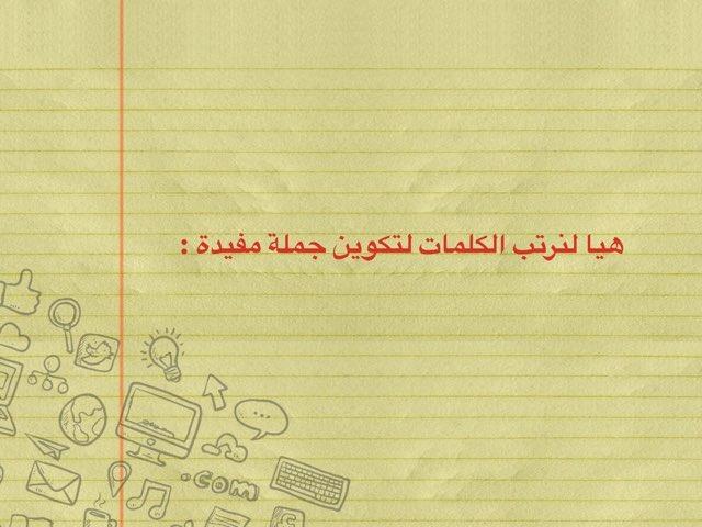 Game 35 by عبدالله محمد