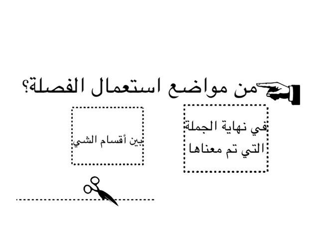 نشاط الكفايات by عبدالله حمادة