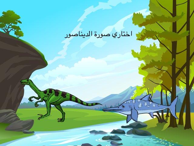 لعبة 9 by Abeer Fakirah