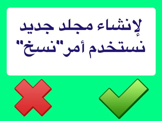 لعبة 50 by Nouf Alajmi