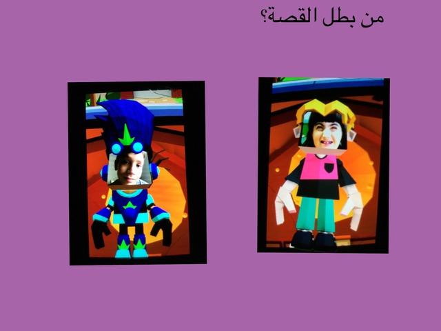 قصة شمشوم أصبح صادقا by Nabeeha Zahaika