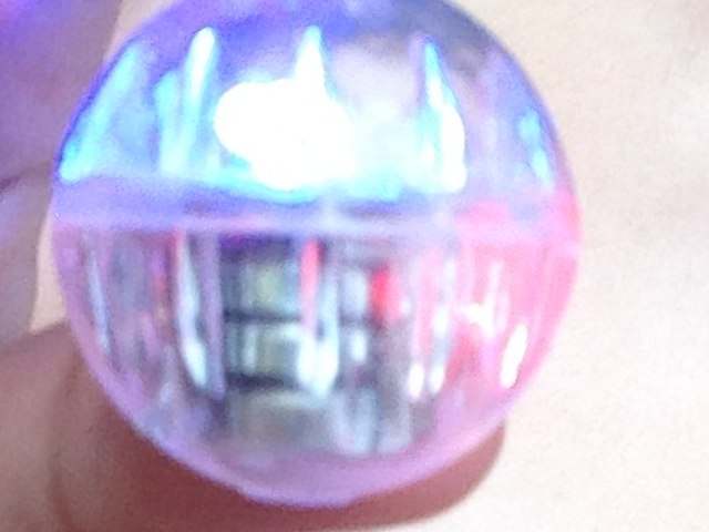 Ball Lights Up by Gugus Ibuas