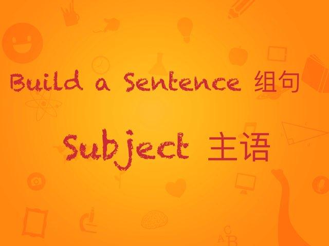 Basic Chinese : Subject by Shaoyi Li
