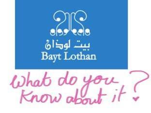 Bayt Lothan by Manal Al-Blueshi
