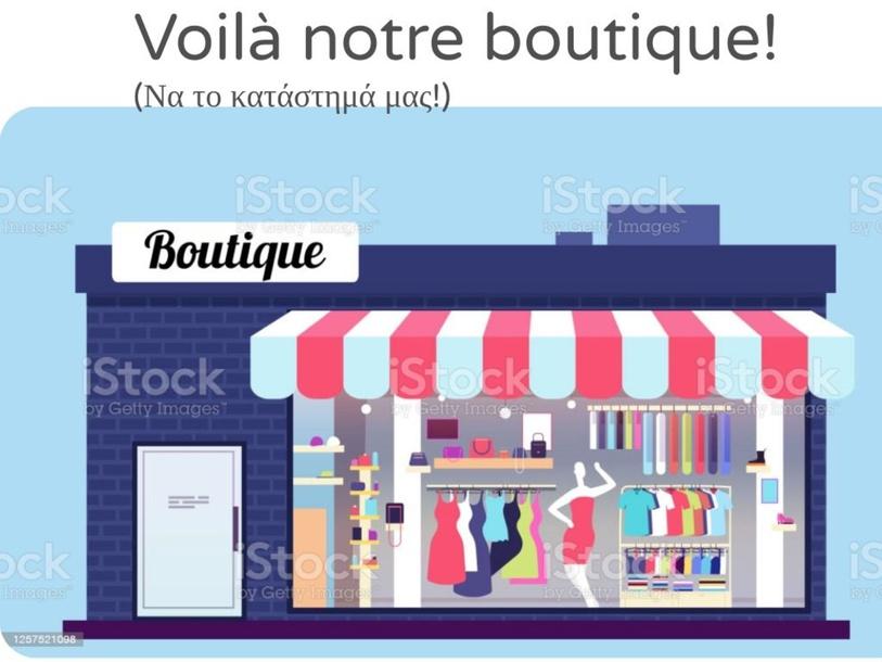 Boutiques de vêtements (κατάστημα ρούχων) by Olga Dimaki