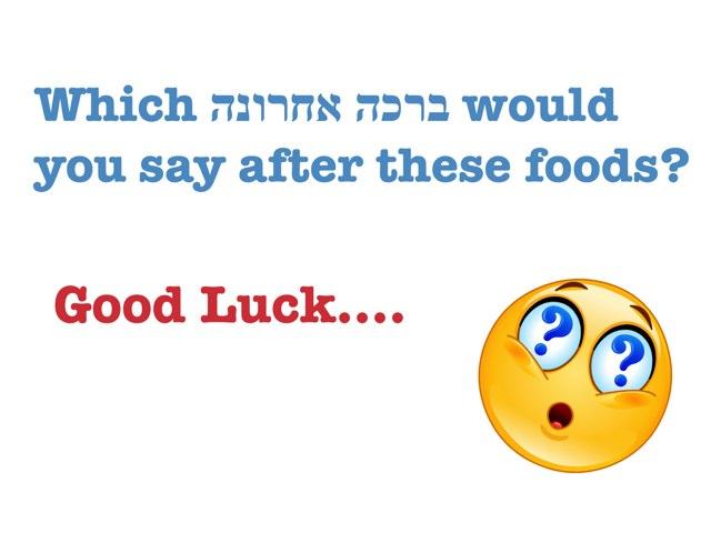 B'rachot After Food by Chanania Engelsman