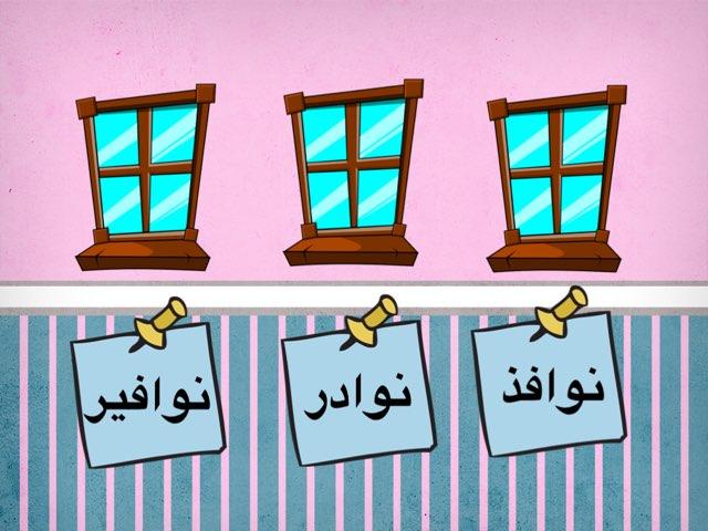 تجريد نوافذ by Dalal alajmi