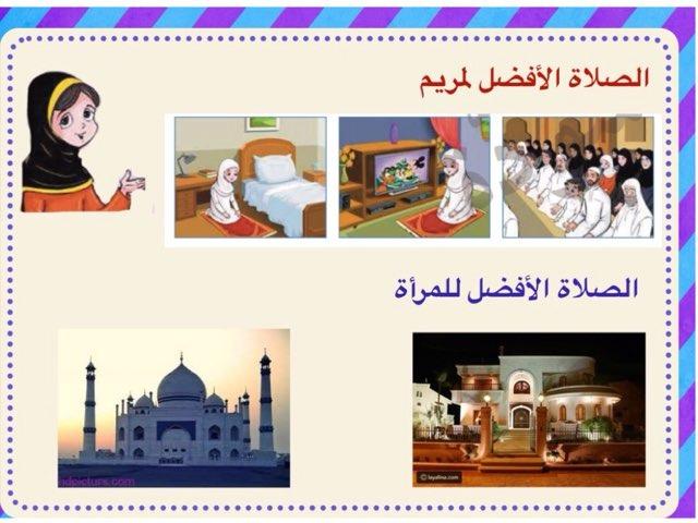 لعبة 200 by Sanaa Albraak