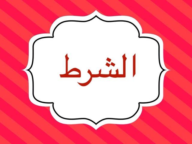 لغتي الخالدة  by Nagham Queen