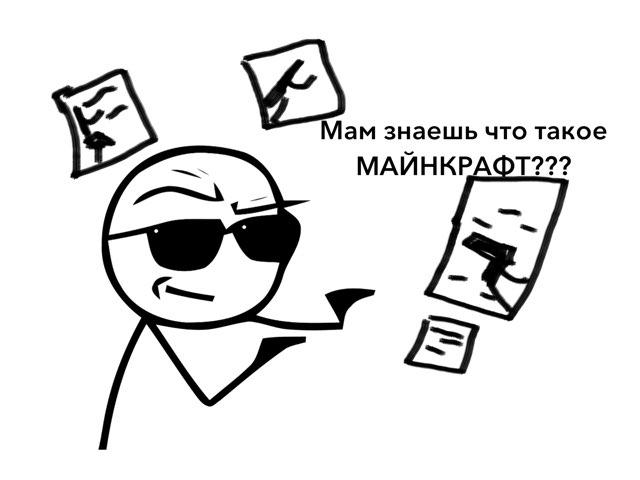 Приколы Часть 1 by Дима дима