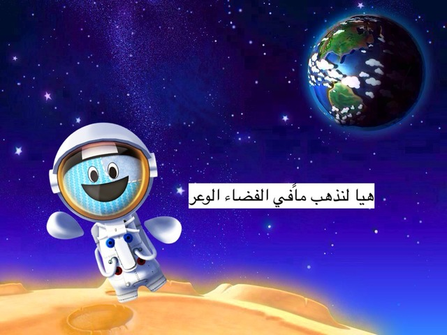 Hi by Rawad Al jahani