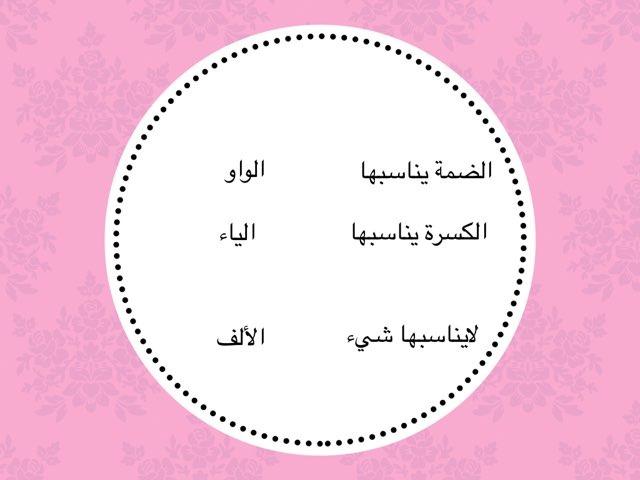 حوراء ال ابراهيم ٢ by Hawraa 1425