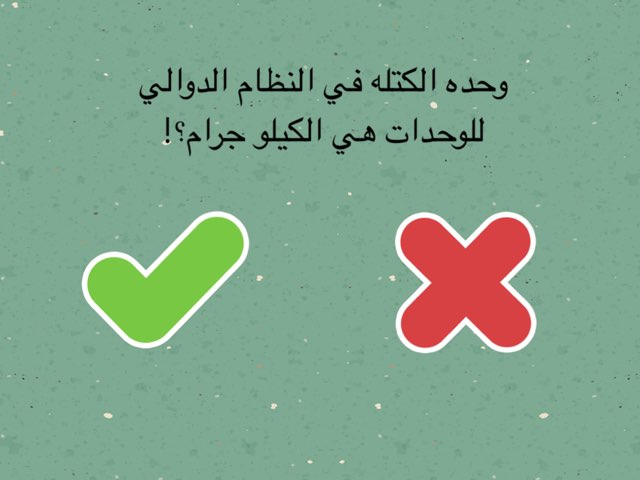 العلوم by Elaf Mohammed