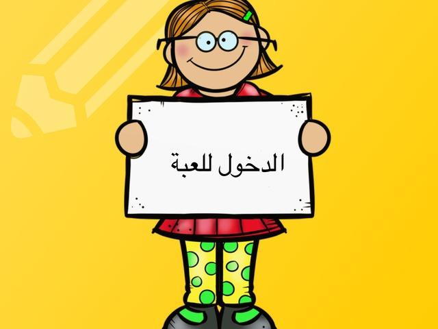 أركان الاسلام by Huda Abdul RahmanAlBilaly