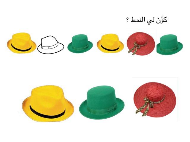 لعبة 31 by Aisha Alsabri